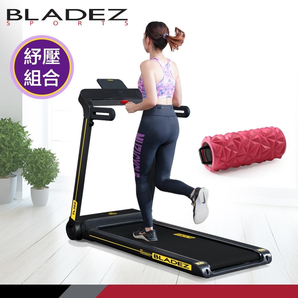【BLADEZ】限量組-GTR-Y跑步機+桃紅色按摩滾筒