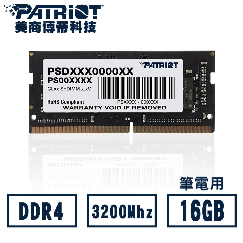Patriot美商博帝 DDR4 3200 16GB筆記型記憶體(星睿奇公司貨) (PSD416G320081S)