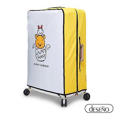 【Disney】TSUMTSUM轉轉系列彈性透明箱套-小熊維尼小豬 L號
