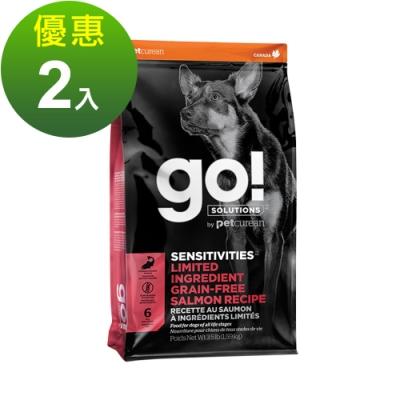 Go! 低致敏鮭魚 全犬無穀配方 3.5磅兩件優惠組