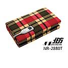 北方智慧型安全電熱毛毯 NR-2880T