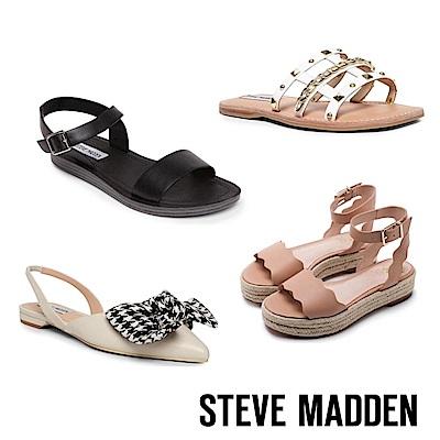 【戶外季限定】STEVE MADDEN+精選涼拖鞋均一價$1299(原價1899)