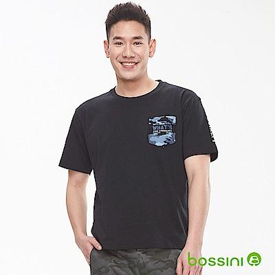 bossini男裝-圓領短袖上衣05黑