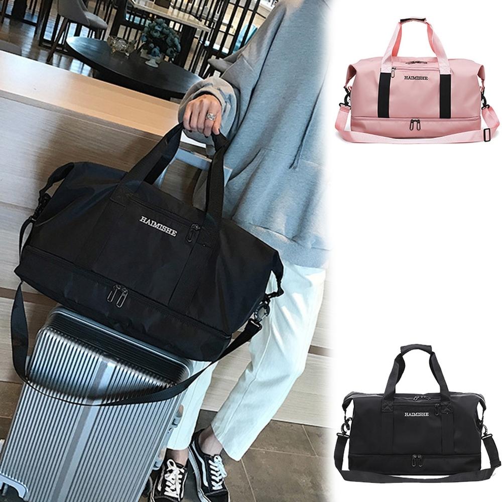 I FUN 清新旅行乾濕分離手提側背包-2色