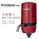 [結帳驚喜價]Vinaera TRAVEL最新MV63全球最小攜帶式電子醒酒器-魅焰紅 IPX6防水設計可全機水洗 product thumbnail 1
