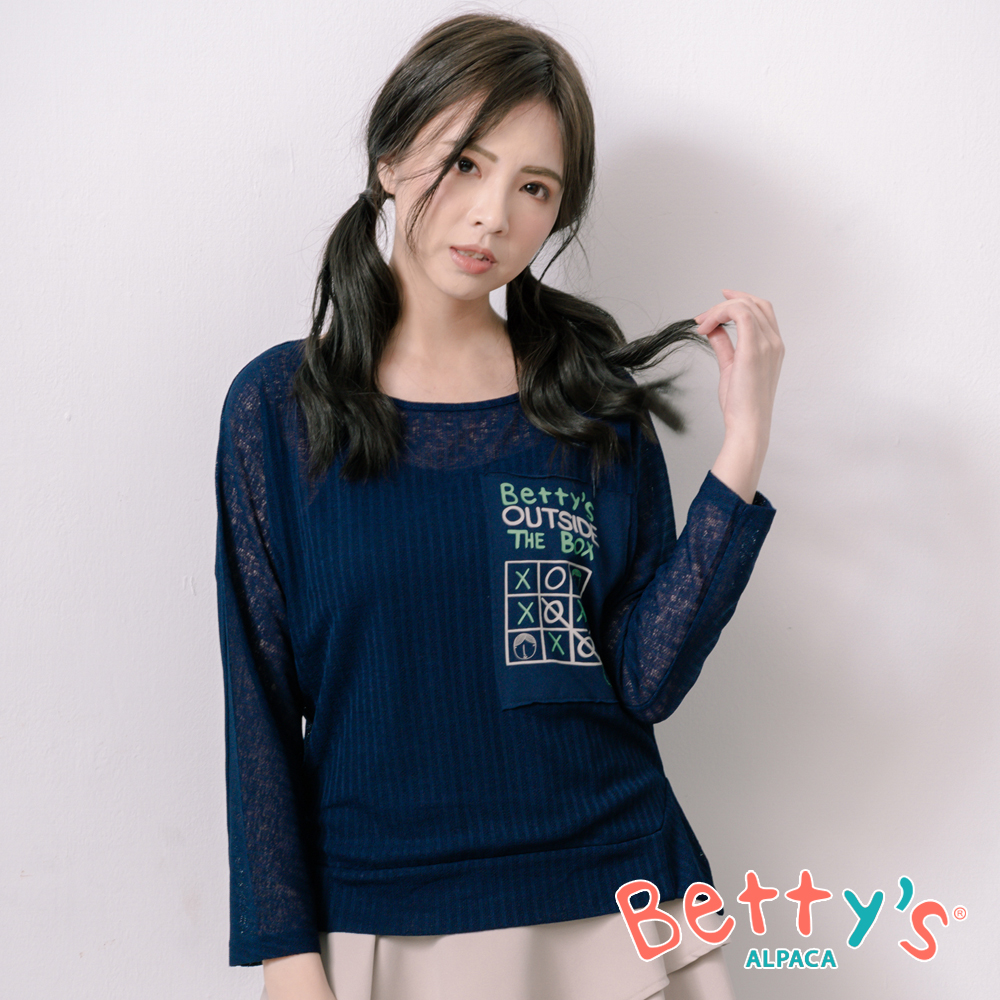 betty's貝蒂思 內搭背心拼貼印花布針織衫(深藍)