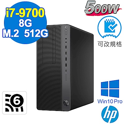 HP Z1 G5 Tower i7-9700/8G/M.2-512G/W10P