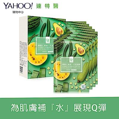 Dr.Hsieh 潤顏五蔬果元氣面膜(8片/盒)