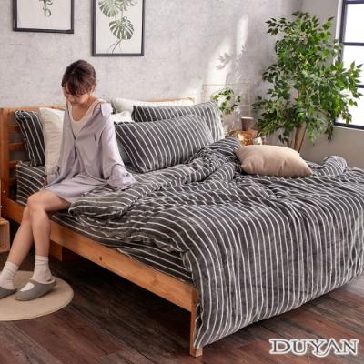 DUYAN 竹漾- 100%法蘭絨-單人床包兩用被毯三件組-夜之歌