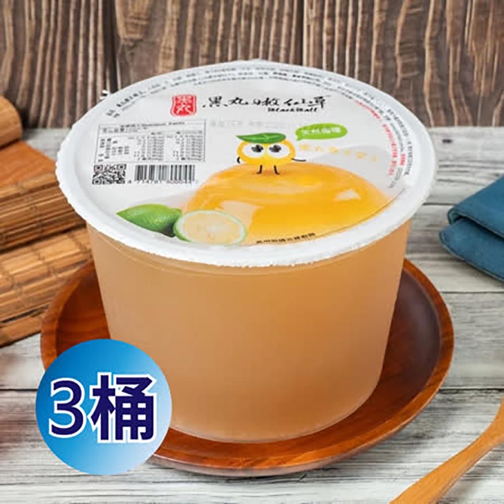 黑丸 嫩仙草/檸檬寒天愛玉(2000g/桶)任選3桶