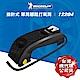 MICHELIN米其林 指針式單筒腳踏打氣筒 12204 product thumbnail 1