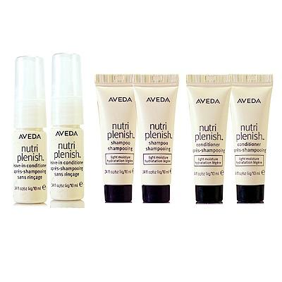 AVEDA 蘊活光萃洗髮精10ml*2+光萃潤髮乳10ml*2+光萃Omega 5高效精華10ml*2(正統公司貨)