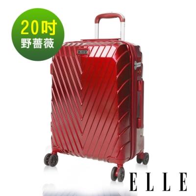 福利品 ELLE 法式V型鐵塔系列-20吋霧面純PC防刮耐撞行李箱-野薔薇