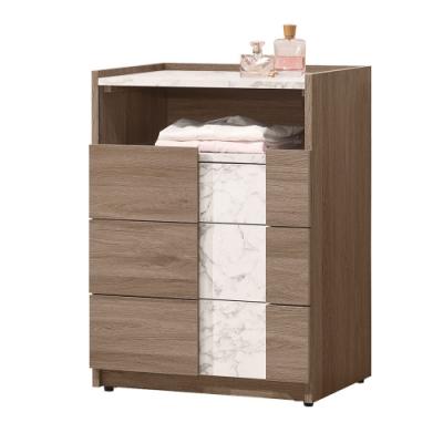 文創集 瓦爾加 現代1.8尺三斗櫃/收納櫃-54x40x75cm免組