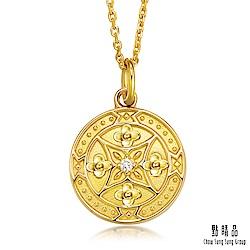 點睛品V&A-18KY黃色金 鑽石項鍊
