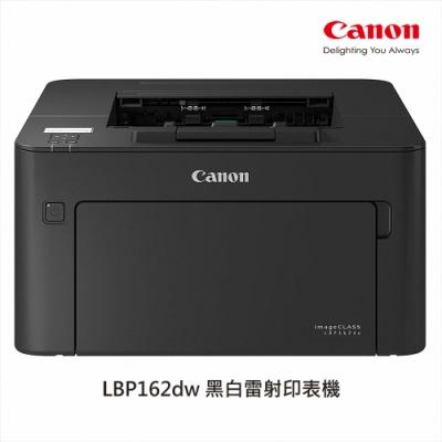 Canon  LBP162dw 黑白雷射印表機