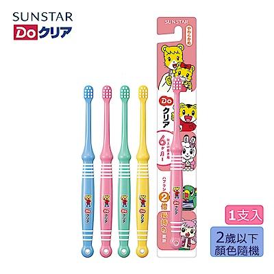 日本三詩達 巧虎牙刷(0-2歲)單支入(顏色隨機)
