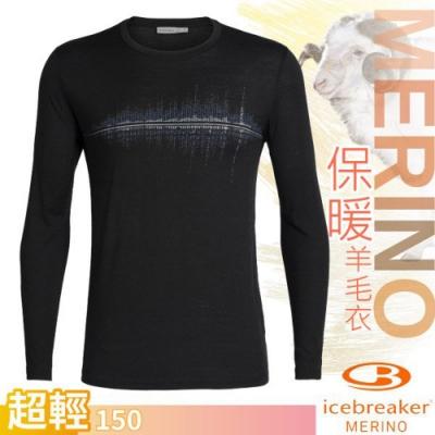 Icebreaker 男新款 美麗諾羊毛 TECH-LITE 圓領長袖休閒上衣_黑