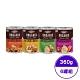 美國Organix歐奇斯-有機義式鮮燉主食無榖餐罐 12.7OZ(360G) (6罐組) product thumbnail 1
