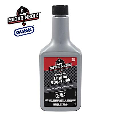 美國GUNK引擎止漏油精(公司貨)