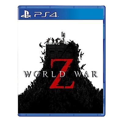 (預購) 末日之戰 World War Z  -- PS4 亞洲 中英文版