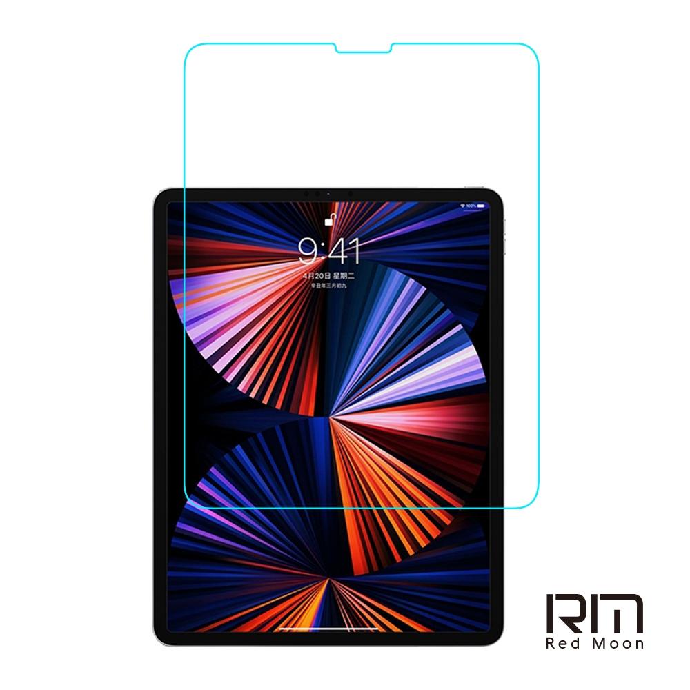 RedMoon APPLE iPad Pro M1 2021 (11吋) 9H平板玻璃保貼 鋼化保貼