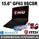 msi微星 GF63 9SCSR-895TW 15.6吋電競筆電(i5-9300H/8G/512G+1T/GTX1650Ti-4G/WIN10-雙碟特仕版) product thumbnail 1