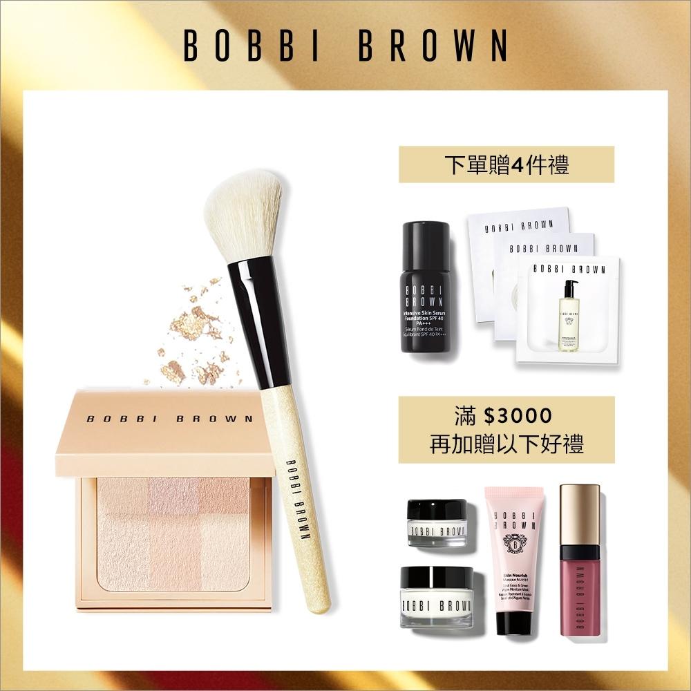 【官方直營】Bobbi Brown 芭比波朗 裸膚蜜粉刷具組-瑭瓷裸