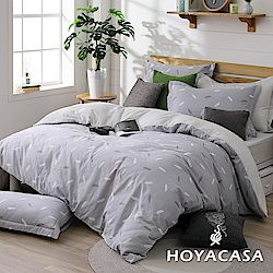 HOYACASA微風物語 單人200織抗菌精梳棉兩用被床包三件組