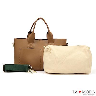 La Moda 通勤最愛質感滿分超大容量肩背手提子母包托特包(棕)