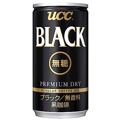 UCC無糖黑咖啡飲料(185G*30入/箱)x2箱