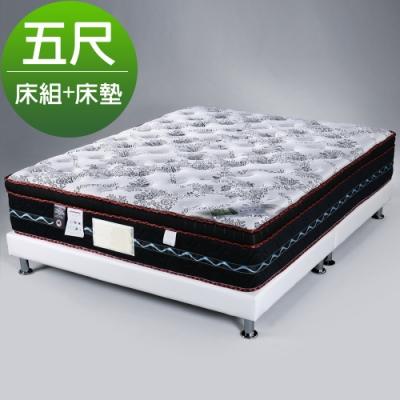 Homelike 都爾三線涼感布乳膠獨立筒床組-雙人5尺(二色)