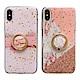【TOYSELECT】iPhone SE2/7/8 粉嫩金箔大理石指環支架手機殼 product thumbnail 1