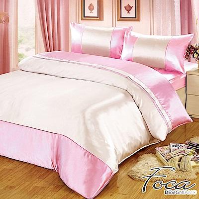 FOCA 華麗粉銀-加大 四件式絲緞薄被套床包組