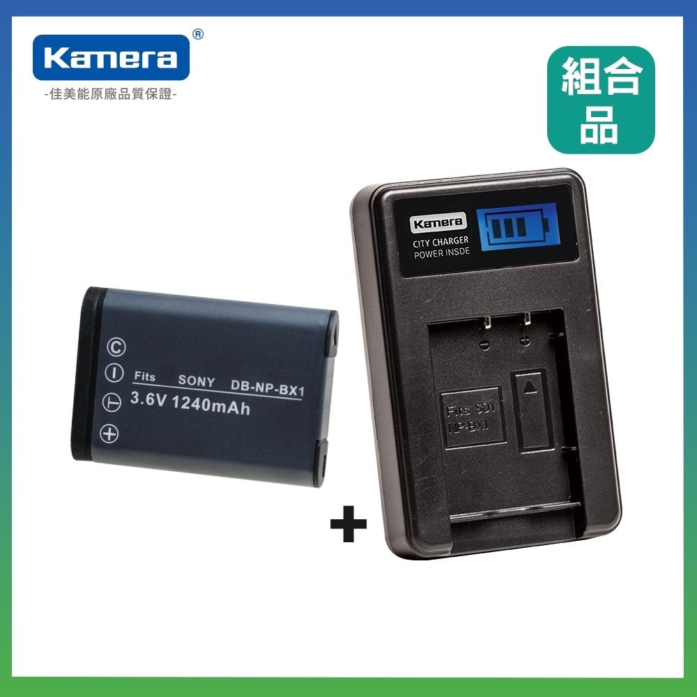 Kamera 鋰電充電組 for Sony NP-BX1 (DB-NP-BX1) 鋰電池+液晶單槽充電器 NPBX1
