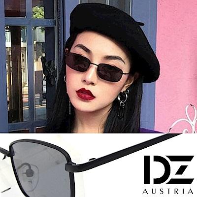 【2件59折】DZ 扁型小方框 抗UV防曬太陽眼鏡墨鏡(黑框灰片)