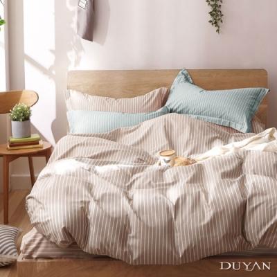DUYAN竹漾-100%精梳棉/200織-單人三件式舖棉兩用被床包組-伯爵拿鐵 台灣製