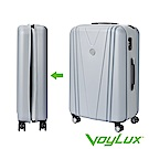 VoyLux伯勒仕-VITALITY系列V型29吋硬殼收摺專利摺疊行李箱-灰色 3788908
