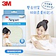 3M SPA 雙效美肌沐浴棉 product thumbnail 1