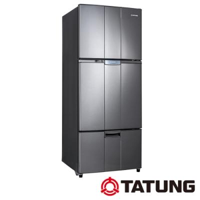 TATUNG大同 530L 1級變頻三門冰箱 TR-C530NVP