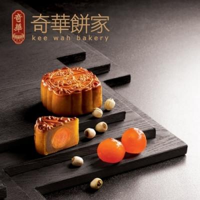 奇華 雙黃白蓮蓉禮盒2盒組(4大廣/盒 鐵盒 附提袋)