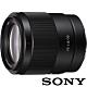 SONY FE 35mm F1.8 SEL35F18F (公司貨) 大光圈廣角人像鏡 全片幅 E接環 防塵防滴 product thumbnail 2