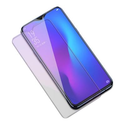 OPPO R17 藍紫光 全屏 9H鋼化玻璃膜 手機螢幕保護貼