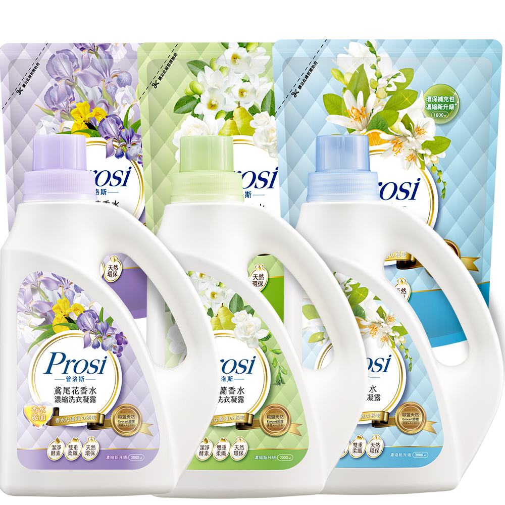 (時時樂限定)Prosi普洛斯-香水濃縮洗衣凝露1+6組 三種香味可選