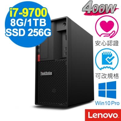 Lenovo P330 工作站 i7-9700/8G/545s 256G+1TB/W10P