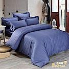 Betrise 都市摩卡 特大-植萃系列100%奧地利天絲三件式枕套床包組