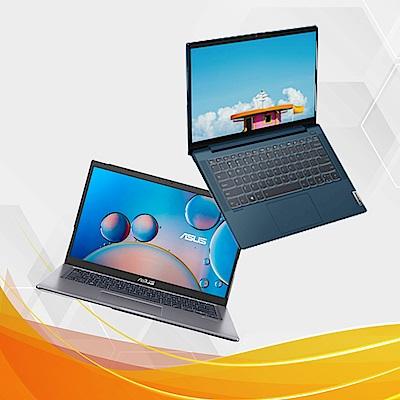 Intel 指定筆電/桌機下殺1000滿額再送購物金