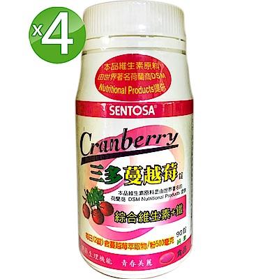 三多 蔓越莓錠4入組(90錠/罐)