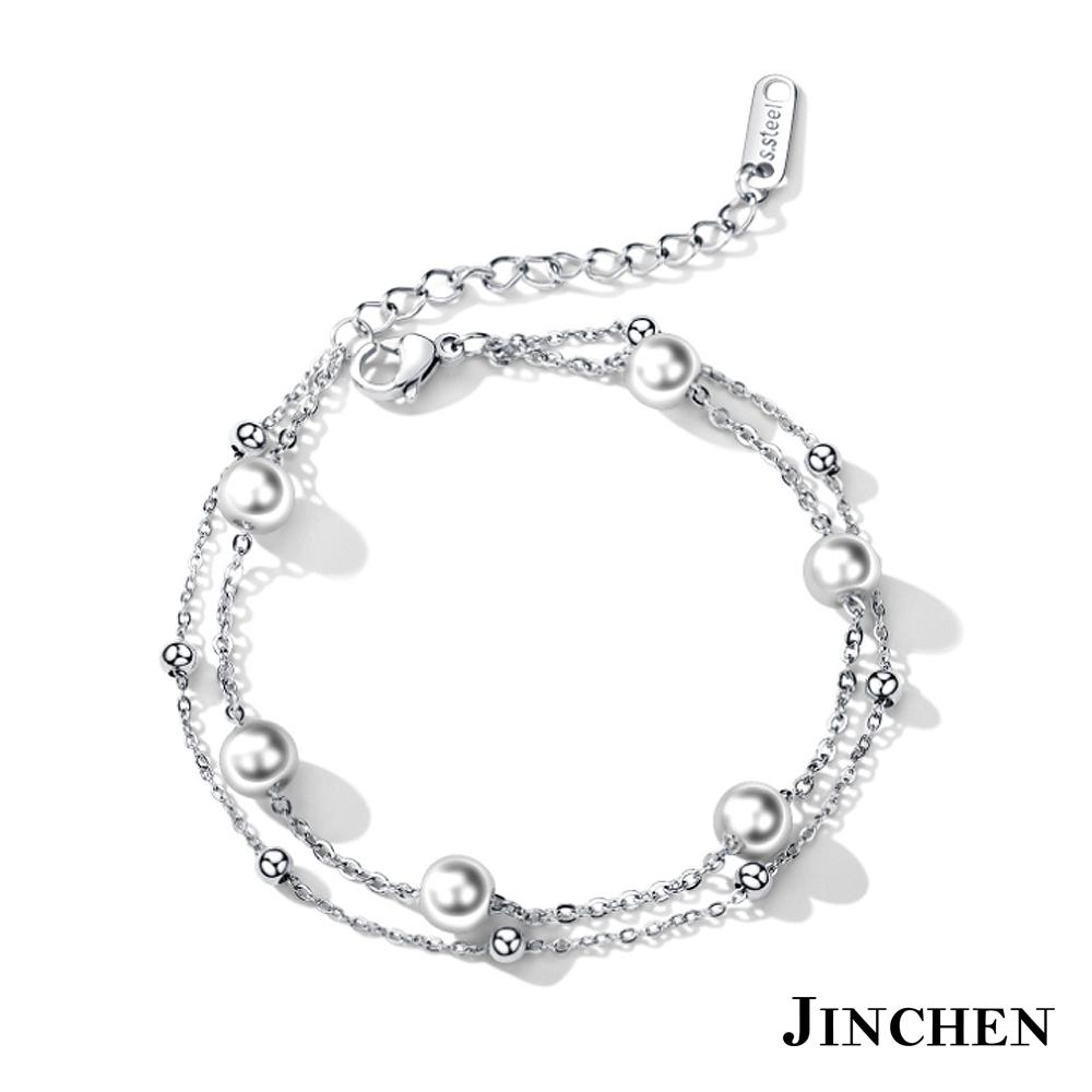 JINCHEN 白鋼珍珠手鍊 product image 1