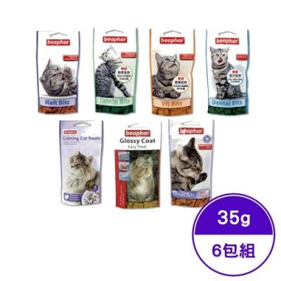 Beaphar樂透-餡餅系列 35g (6包組)